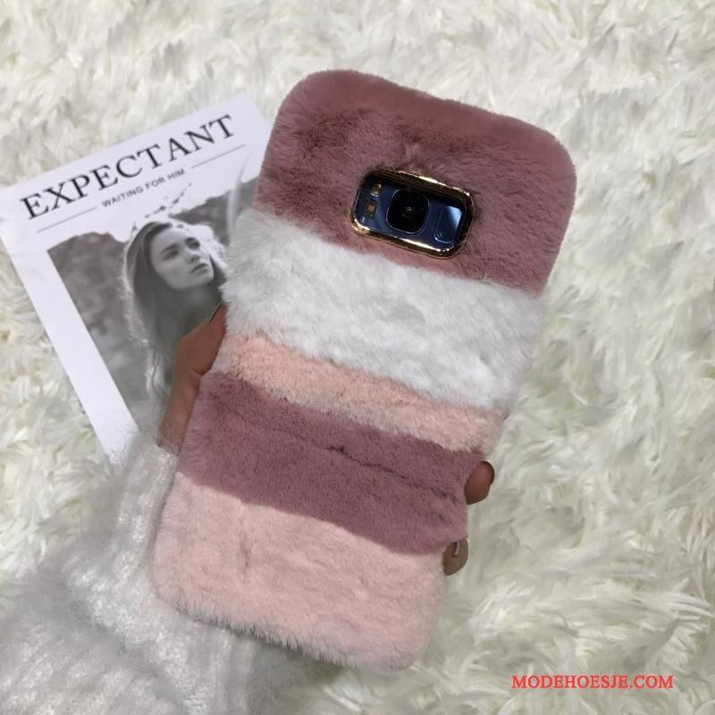 Hoesje Samsung Galaxy S8+ Zacht Gemengde Kleuren Hart, Hoes Samsung Galaxy S8+ Kleur Konijn Pluche