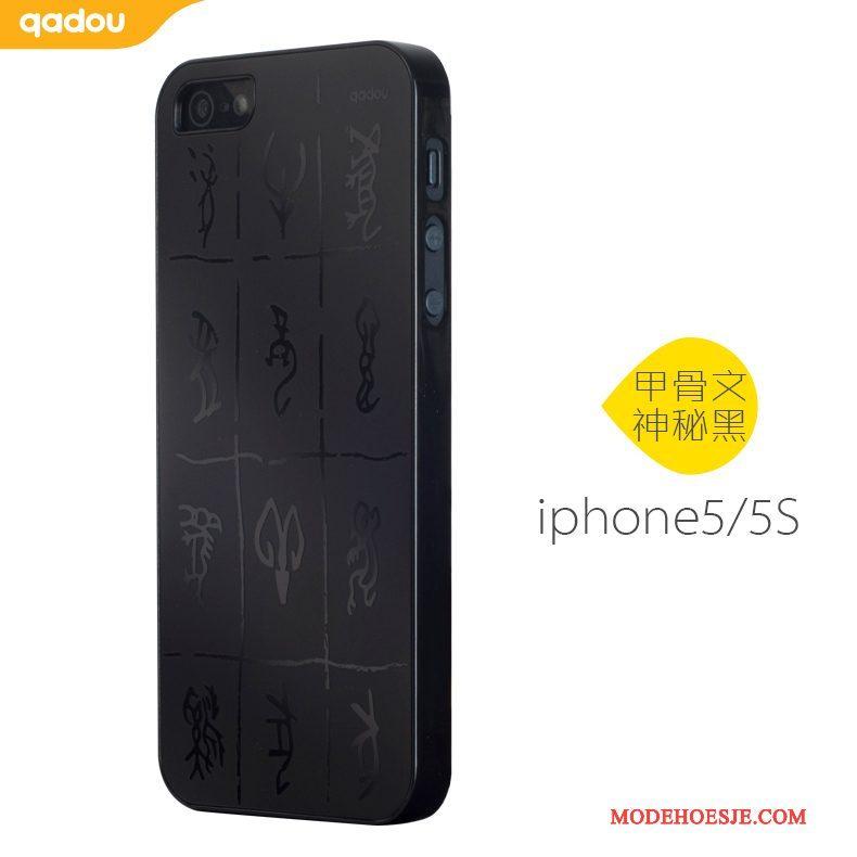 Hoesje iPhone 5/5s Scheppend Telefoon Anti-fall, Hoes iPhone 5/5s Bescherming Hard Goud