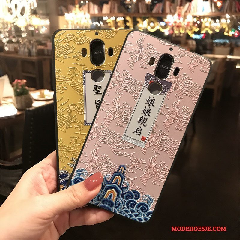 Hoesje Huawei Mate 9 Siliconen Hanger Roze, Hoes Huawei Mate 9 Telefoon Chinese Stijl