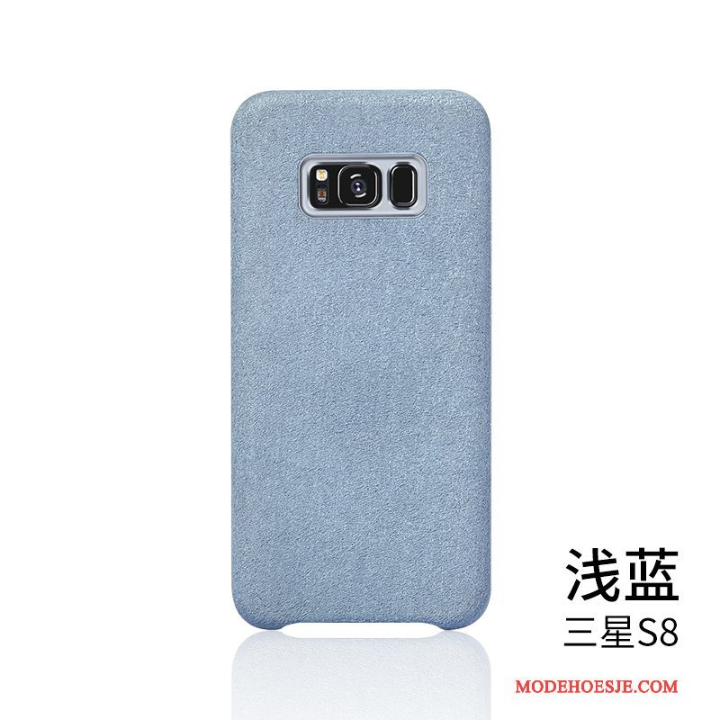 Hoesje Samsung Galaxy S8 Bescherming Europatelefoon, Hoes Samsung Galaxy S8 Zakken Anti-fall Lichtblauw