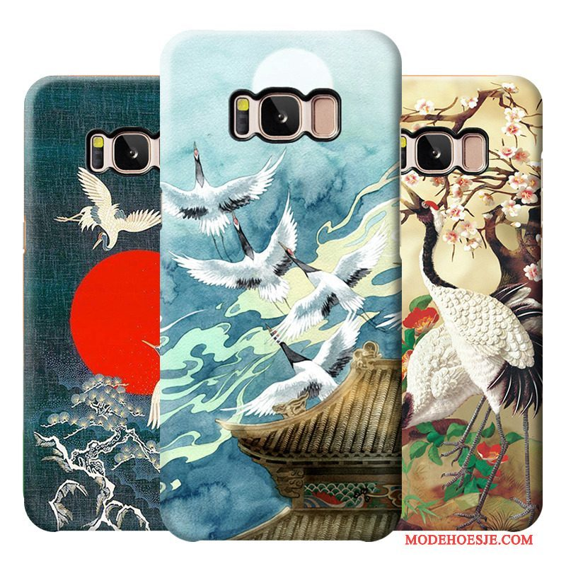 Hoesje Samsung Galaxy S8+ Kleur Chinese Stijl Anti-fall, Hoes Samsung Galaxy S8+ Persoonlijk Schrobben