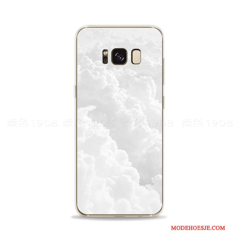 Hoesje Samsung Galaxy S8+ Scheppend Persoonlijk Wit, Hoes Samsung Galaxy S8+ Zacht Sterrenhemeltelefoon